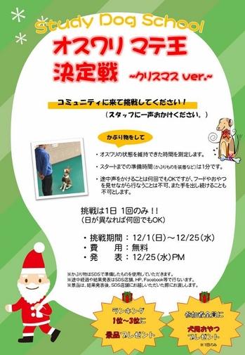 クリスマス会 (554x800).jpg