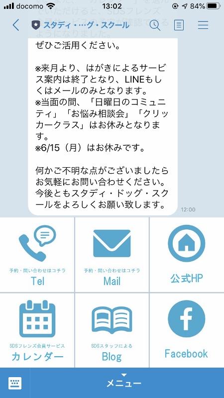 IMG_5808 (450x800).jpg