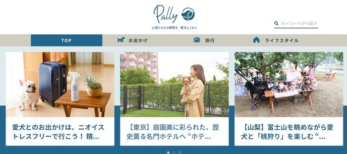 pally.jpg
