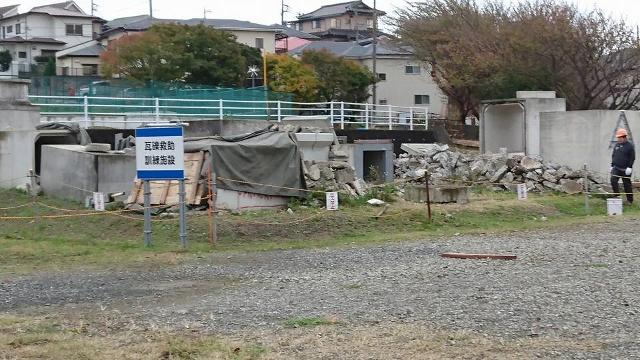 救助犬試験① (640x360).jpg