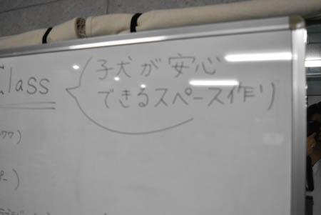 A00_1014.JPG