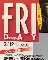 FRI DAY.jpg