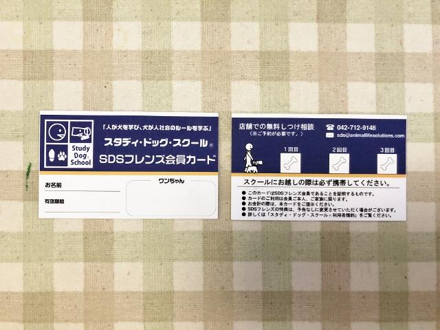 IMG_9267 (640x480).jpg